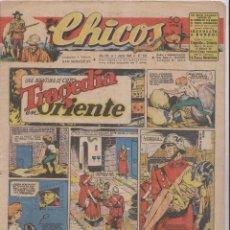 Tebeos: CHICOS. Nº 354. 1 DE JUNIO 1945. SAN SEBASTIÁN. Lote 162422646