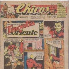 Tebeos: CHICOS. Nº 358. 21 JULIO 1945. SAN SEBASTIÁN . Lote 162445822