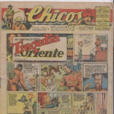 Tebeos: CHICOS. Nº 355. 21 JULIO 1945. SAN SEBASTIÁN . Lote 162447314
