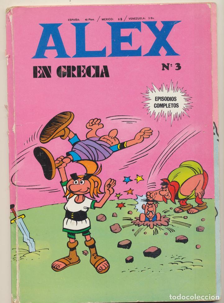 ALEX EN GRECIA Nº 3. BURU LAN (Tebeos y Comics - Tebeos Otras Editoriales Clásicas)