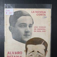 Tebeos: LA NOVELA CORTA DE ÁLVARO RETENA Y DIBUJO DE TOVAR. 1922. UNA NOCHE DE CARNAVAL EN NIZA. Lote 170992350