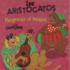 Tebeos: MINI CUENTO - LOS ARISTOGATOS. REGRESO AL HOGAR - WALT DISNEY - EDICIONES SUSAETA - 1973. Lote 171248787