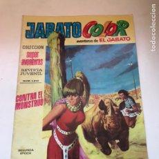 Tebeos: JABATO - CONTRA EL MONSTRUO - SEGUNDA ÉPOCA - N15. Lote 172059787