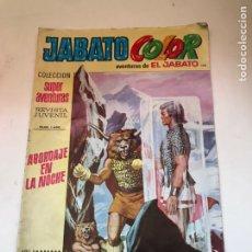 Tebeos: EL JABATO COLOR - Nº 138 - ABORDAJE EN LA NOCHE. Lote 172060180