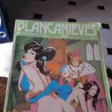 Tebeos: TEBEOS-CÓMICS CANDY - BLANCANIEVES 29 - ED. ACTUALES - RARO - AA99. Lote 173991978
