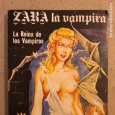 Tebeos: ZARA LA VAMPIRESA N° 1. LA REINA DE LOS VAMPIROS. ELVIBERIA 1976. BUEN ESTADO. 128 PÁGINAS.. Lote 174049255