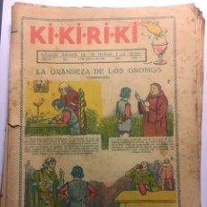 Tebeos: KIKIRIKI AÑO 1928 FOLLETÍN INFANTIL DE EL HOGAR Y LA MODA- 34 EJEMPLARES. Lote 174264857