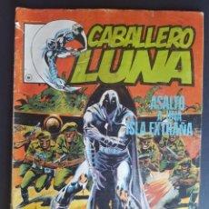 Tebeos: COMIC CABALLERO LUNA N. 9 LINEA SURCO MUNDI COMICS. Lote 174292814