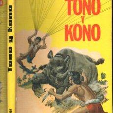 Tebeos: TONO Y KONO LOS GEMELOS DE LA SELVA (LAIDA, 1975). Lote 176321319