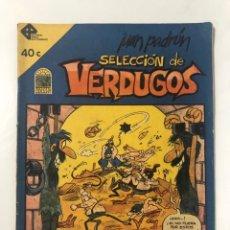 Tebeos: CUBA. SELECCION DE VERDUGOS. COLECCION VECINOS. JUAN PADRON. EDITORIAL PABLO DE LA TORRIENTE, 1989. . Lote 176554923