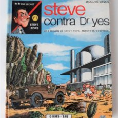 Tebeos: STEVE POPS CONTRA EL DR. YES - JACQUES DEVOS - OIKOS-TAU, 1968. Lote 177658594