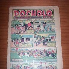 Tebeos: POCHOLO - NÚMERO 221. Lote 178684598