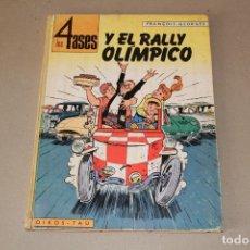 Tebeos: LOS 4 ASES Y EL RALLY OLIMPICO (FRANCOIS-GEORGES) - 1ª EDICION 1970, EDICIONES OIKOS-TAU. Lote 178973158