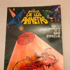 Tebeos: LA BATALLA DE LOS PLANETAS ALBUM Nº 4 ULTIMO NUMERO. FHER 1980. Lote 179197173