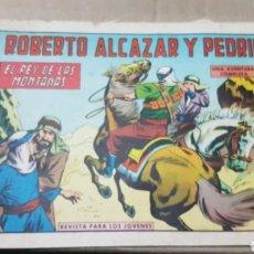 Tebeos: ROBERTO ALCÁZAR Y PEDRIN. Lote 180227352