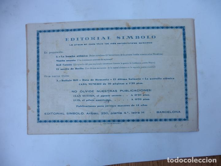 Tebeos: DISCO 16 CUADERNILLOS EDITORIAL SIMBOLO ORIGINAL - Foto 3 - 181028112