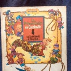 Tebeos: AÑOS DE ORO Nº 4 LA PRINCESA GATITO EN GATOLANDIA 1974. Lote 186005471