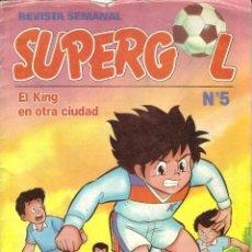 Tebeos: COMIC SUPERGOL, Nº 5 - OFERTAS DOCABO. Lote 186277432