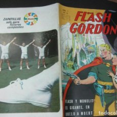 Tebeos: FLASH GORDON Nº 5. EDITORIAL LORD COCHRANE. SANTIAGO DE CHILE.AÑOS 60.. Lote 187151087