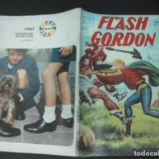 Tebeos: FLASH GORDON Nº 6. EDITORIAL LORD COCHRANE. SANTIAGO DE CHILE.AÑOS 60.. Lote 187151143