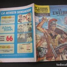 Tebeos: CLASICOS ILUSTRADOS Nº 129. LA ENEIDA. EDITORA DE PERIODICOS. LA PRENSA. 31 DICIEMBRE 1964.. Lote 187411743