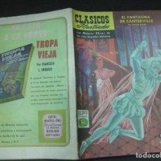 Tebeos: CLASICOS ILUSTRADOS Nº 125.EL FANTASMA DE CANTERVILLE. EDITORA DE PERIODICOS. LA PRENSA. 1963. Lote 187412118