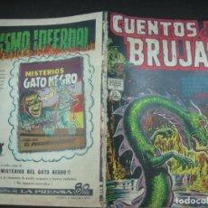 Tebeos: CUENTOS DE BRUJAS Nº 34. JUL. 1954. EDITORA DE PERIODICOS. LA PRENSA MEXICO.. Lote 187414547