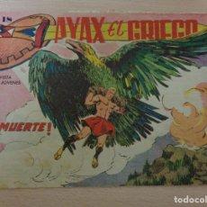 Tebeos: AYAX EL GRIEGO NÚM. 18. A MUERTE, ORIGINAL. EDITA CREO. . Lote 188678948