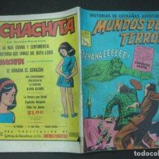 Tebeos: MUNDOS DE TERROR Nº 4. 31 DE DICIEMBRE DE 1967. EDITORA DE PERIODICOS LA PRENSA. MEXICO. . Lote 189727603