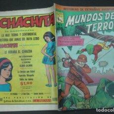 Tebeos: MUNDOS DE TERROR Nº 6. 31 DE MARZO DE 1968.. EDITORA DE PERIODICOS LA PRENSA. MEXICO. . Lote 189728648