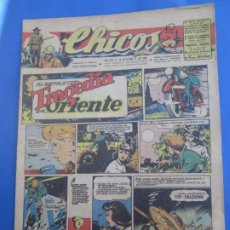 Tebeos: CHICOS , NUMERO 348 , 11 ABRIL 1945, TALLERES SAN SEBASTIAN. Lote 190121043