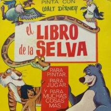 Tebeos: EL LIBRO DE LA SELVA-PINTA CON WALT DISNEY-COLECCION VERBENA-Nº1-VER FOTOS-(V-18.942). Lote 193180752