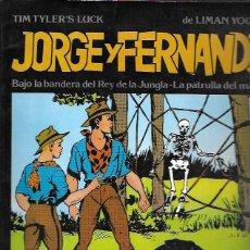 Tebeos: JORGE Y FERNANDO. NORMA CLÁSICOS. 1982 NORMA. Nº 1 (BAJO LA BANDERA DEL REY DE LA JUNGLA Y LA PATRUL. Lote 194683123