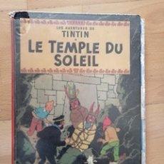 Tebeos: TINTIN ET LE TEMPLE DU SOLEIL. Lote 195296722