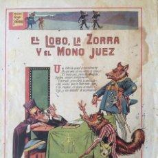 Tebeos: MARAVILLOSOS. Lote 198334385