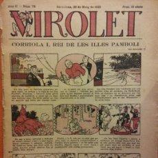 Tebeos: VIROLET. ANY II NÚM 73. BARCELONA MAIG 1923. SUPLEMENT IL·LUSTRAT RAT D'EN PATUFET. Lote 199033880