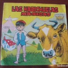 Tebeos: COLECCION CORONA / REDECILLA 1964 - LAS HABICHUELAS MAGICAS / SALVADOR MESTRES TBO - ENVIO GRATIS. Lote 205175088