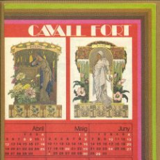 Tebeos: CAVALL FORT - Nº 192. Lote 205310307