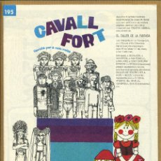 Tebeos: CAVALL FORT - Nº 195. Lote 205310695