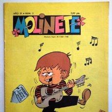 Tebeos: MOLINETE. AÑO IX. NUM. 2 - 1958 - MUY ILUSTRADO. Lote 207088897