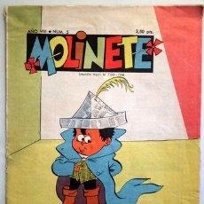 Tebeos: MOLINETE. AÑO VIII. NUM. 5 - 1958 - MUY ILUSTRADO. Lote 207088917