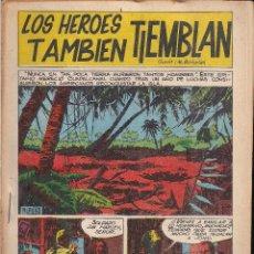 Tebeos: LOS HEROES TAMBIEN TIEMBLAN. BOIXHER 1967. Lote 207193686