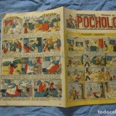 Tebeos: EDICIONES POCHOLO. PAGINAS DE RISA. Nº 30.. Lote 208788245