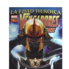 Tebeos: VEGADORES SECRETOS LA EDAD HEROICA N,4. Lote 210304643