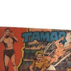 Tebeos: TAMAR ENCUENTRO CON LA TRAICION N,6. Lote 210566582