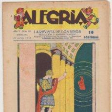 Tebeos: ALEGRÍA Nº 228. AGOSTO 1926. SIN ABRIR. Lote 210959071