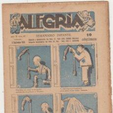 Tebeos: ALEGRÍA Nº 87. BARCELONA 1925. SIN ABRIR. Lote 210959084