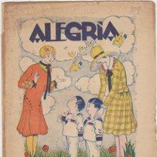 Tebeos: ALEGRÍA Nº 209. BARCELONA 1925. SIN ABRIR. Lote 210959085