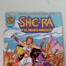 Tebeos: COMIC DE SHE-RA Y EL REINO MAGICO POR EL HONOR DE GRAYSKULL Nº 4 AÑO 1986 MATTEL INTACTO VER FOTOS. Lote 211576870