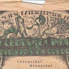 Tebeos: POCHOLO HOJA TEBEO COMIC HISTORIETA AÑOS 30 1º CONCURSO GRAN CERTAMEN INFANTIL DIBUJOS COLOR NAVIDAD. Lote 212579921